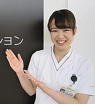 山岸 由加子 看護師