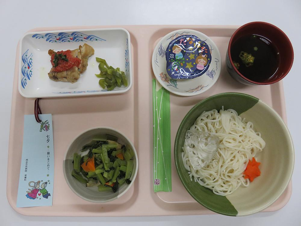 七夕の行事食例