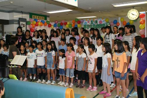 小井川小学校合唱