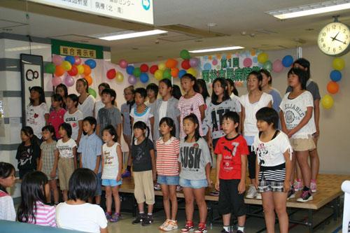 神明小学校合唱